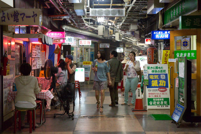 Asakusa Chika Shotengai / Asakusa Underground Shopping Street