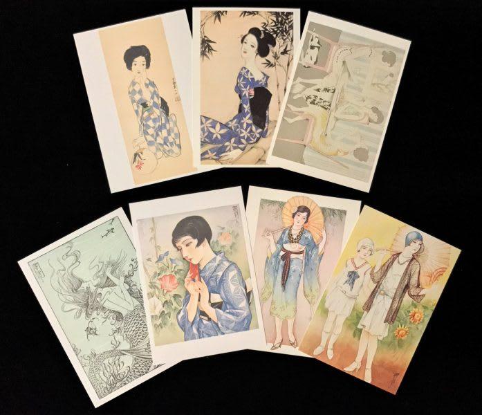 About Kashou Takebatake and Yumeji Takehisa2