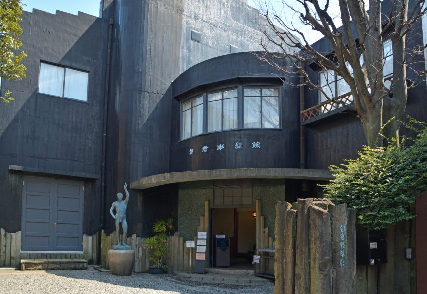 "About""ASAKURA Museum of Sculpture"""