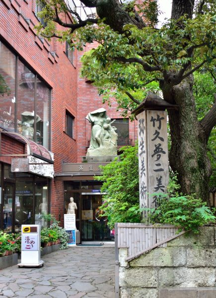 "Visit ""Yayoi art museum"" to feel the attraction of illustration fine arts!"