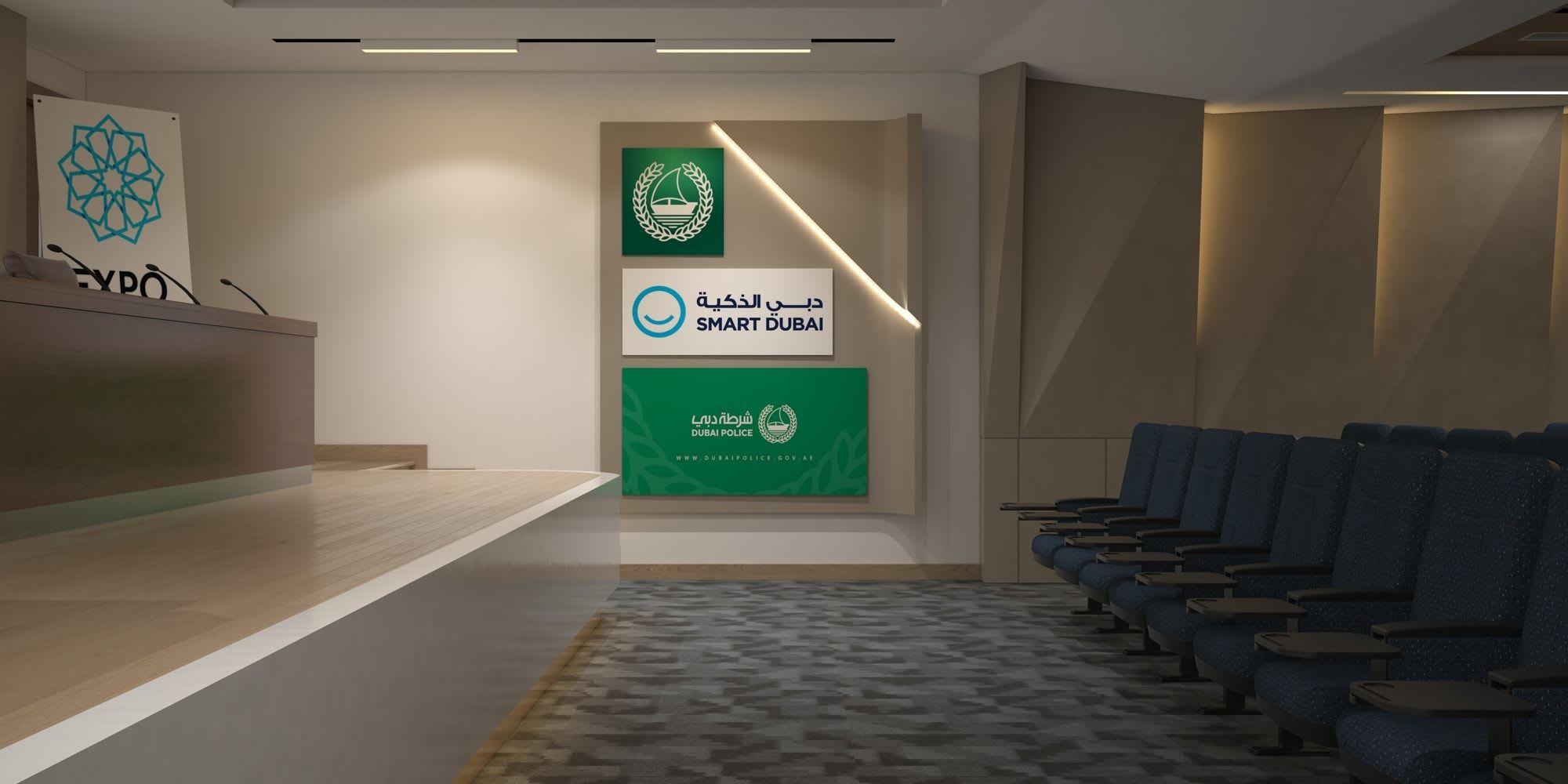 DubaiPolice