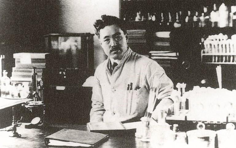 Fotografía de Una muestra por los 100 años del arribo de Hideyo Noguchi