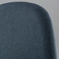Chaise style scandinave bleu jean Clyde
