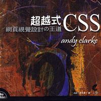 Transcending CSS in Korean
