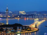 Sightseeing Coach Tour of Macau from Shenzhen with Ferry