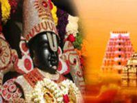 Venkateswara Temple - Tirupati