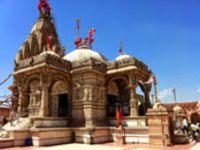 Shankaracharya Mandir