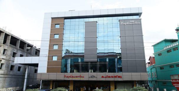 Hotel_Kapilavasthu_alt