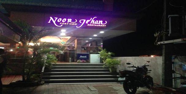 Hotel_Noorjahan_Restaurant_alt