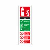 Fire Extinguisher Sign - CO2 - 300 x 100mm - Rigid Plastic)