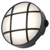 Forum Capella 8W LED Round Grid Bulkhead - IP65 - Black)