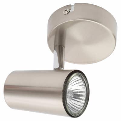 Forum Harvey 1 Light Ceiling Spotlight - Satin Nickel