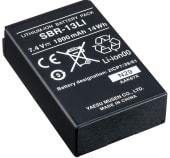 Standard Horizon 7.4V 1800mAh Li-ion Batteri HX870E/HX890E
