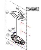 Haswing Ospian 30 Control-casing
