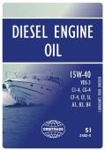 Orbitrade Diesel motorolje 15w40, 5L - 2402-5