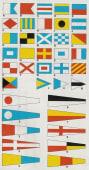 Signalflagg 2nd 45cm