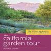 Donald Olson - California Garden Tour