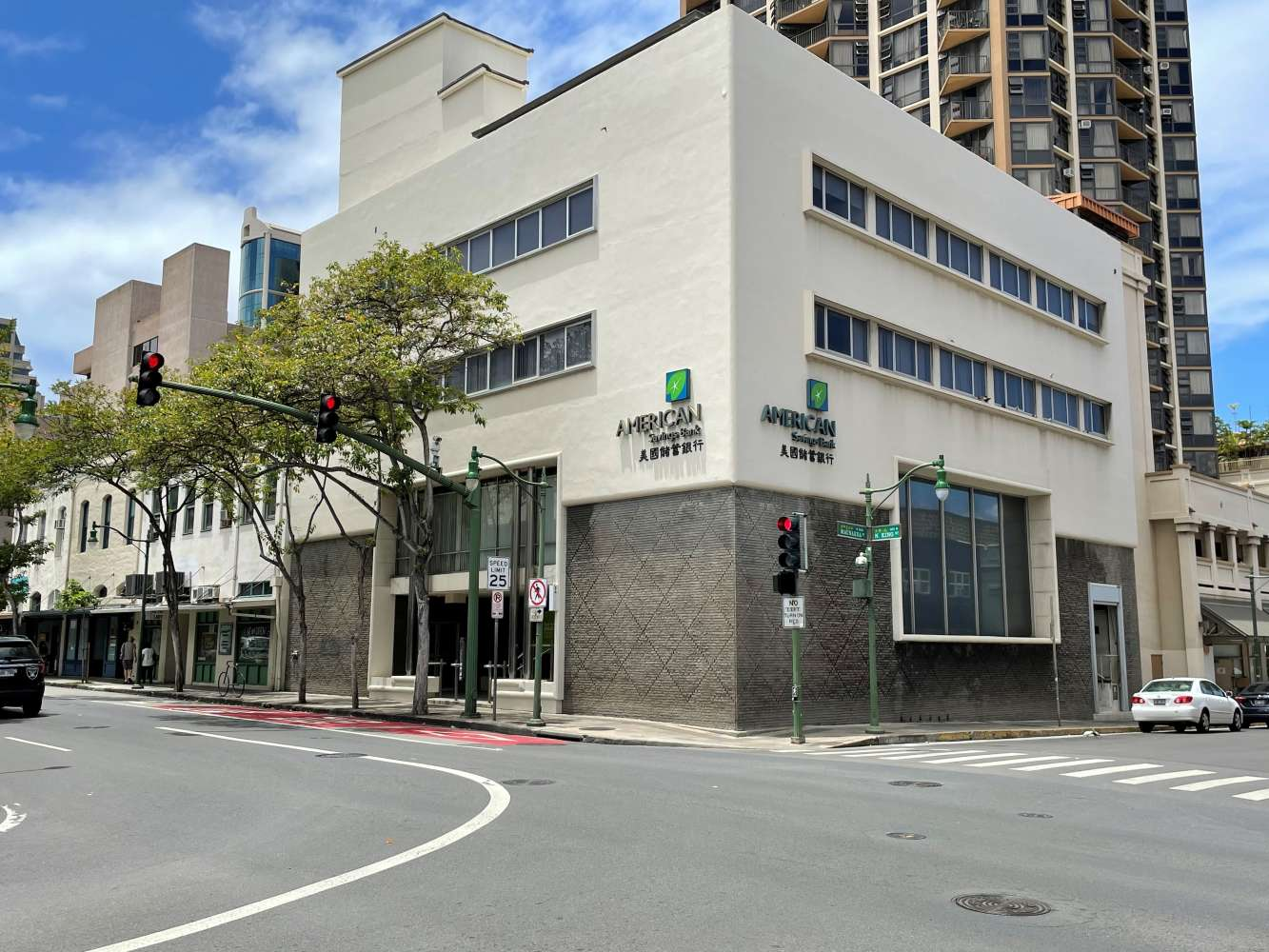 Retail Honolulu, 96817 - 99 North King Street