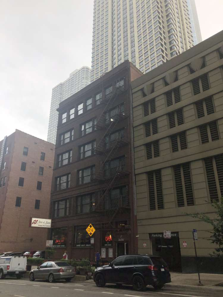 Office Chicago, 60611 - Reader Building
