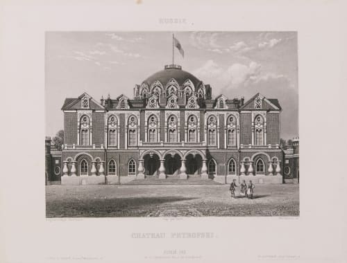 Russie. Château Petrofski Lerebours, Noël Paymal  (French, 1807-1873)