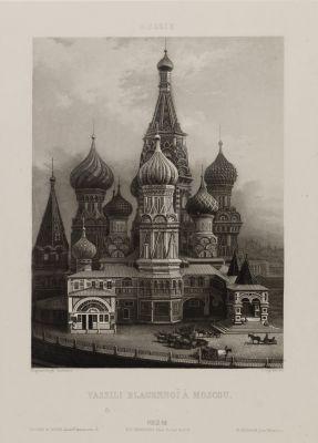 Eglise de Vassili Blagennoï à Moscou