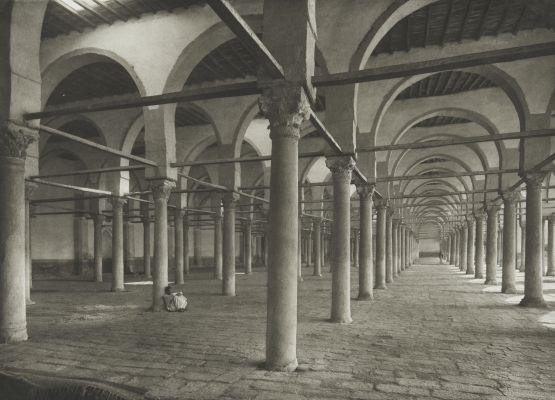 Amr Mosque at Old Cairo