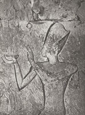 24 Abydos Temple de Séti