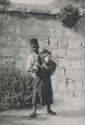 Ein Hemali (Cairo).