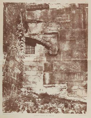 Porte Sous El-Aksa