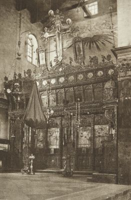 The Church of the Nativity at Bethlehem