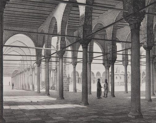 Vue Intérieure de la Mosquée Amrou