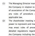 Die Vorlage enthält einen Geschäftsführervertrag (CEO) für die Anstellung als Geschäftsführer, in englisch.