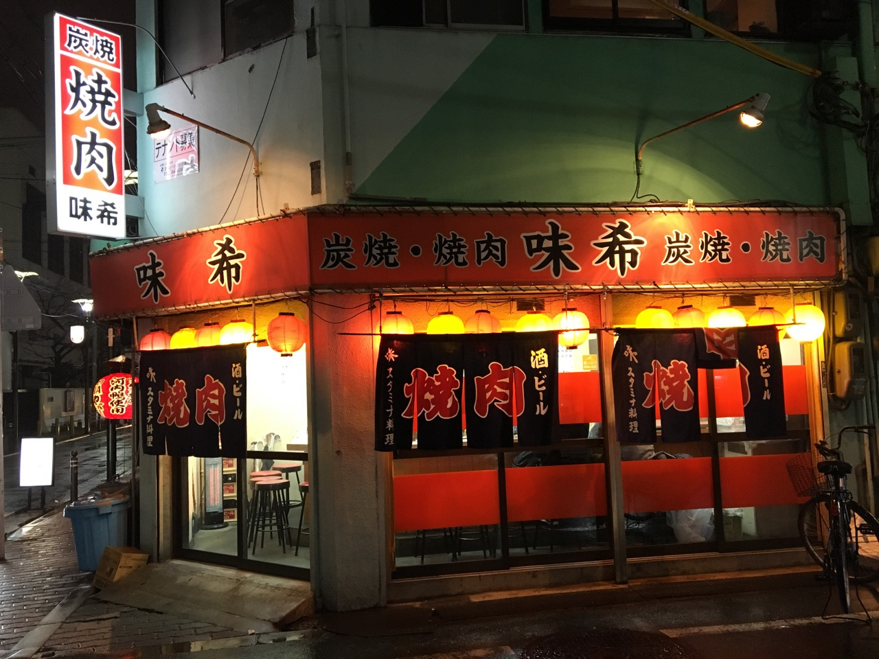 大阪的烧肉小店