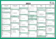 Kontorkalender A4 enkel 2022