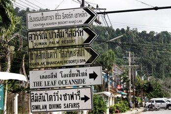 Preview: Thai Street Signs