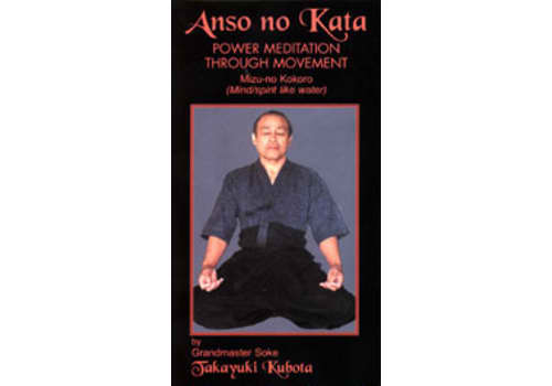 DVD: Anso no Kata