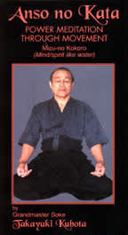 Anso No Kata - Meditation DVD