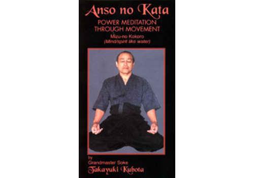 DVD: Anso no Kata
