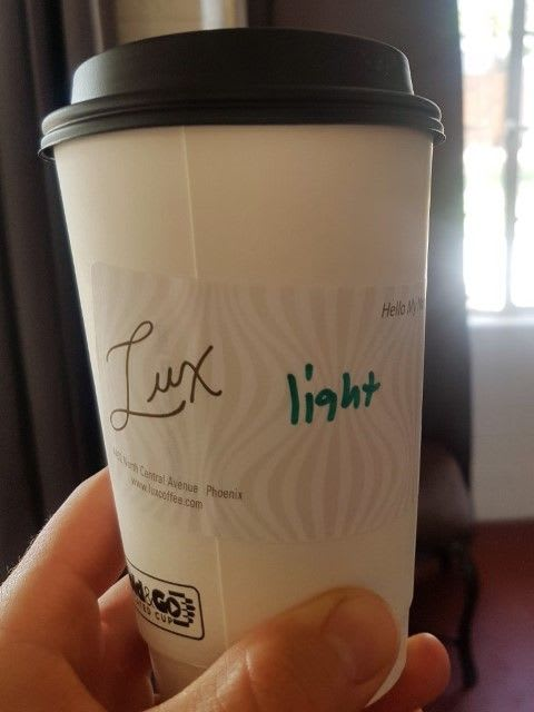Lux Coffee Cup