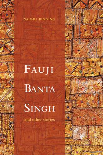 Fauji Banta Singh cover