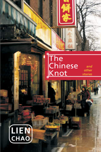 The Chinese Knot cover