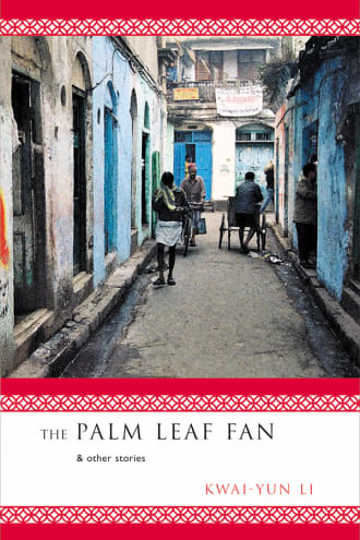 Cover of The Palm Leaf Fan and Other Stories, a street scene in a red and white frame