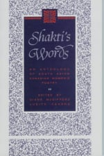 Shakti's Words cover