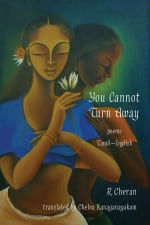 You Cannot Turn Away cover