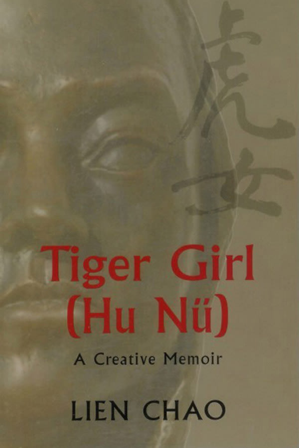 Tiger Girl cover