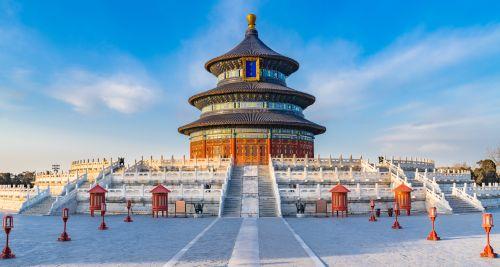 Peking University