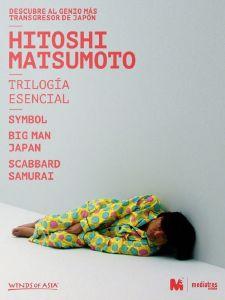 matsumoto-pack