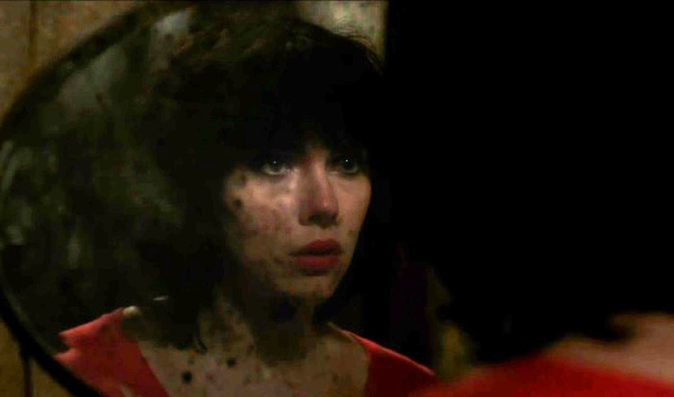 m2014-undertheskin