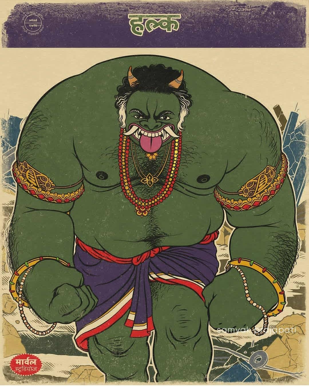 Marvel avengers incredible hulk