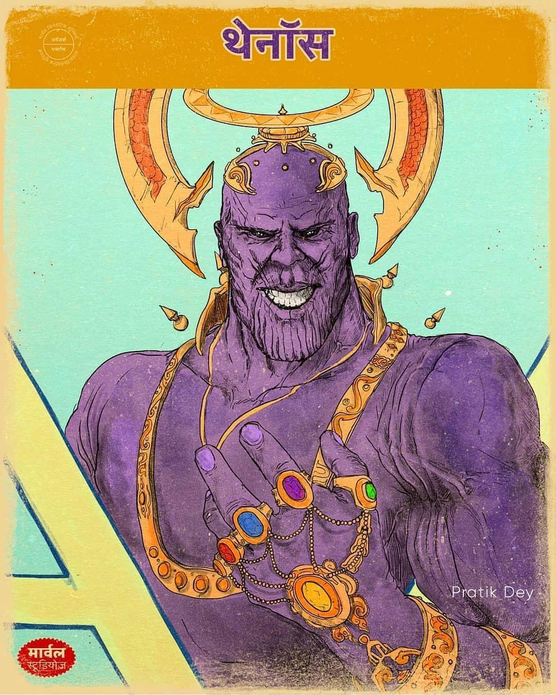 Marvel's Avengers game release